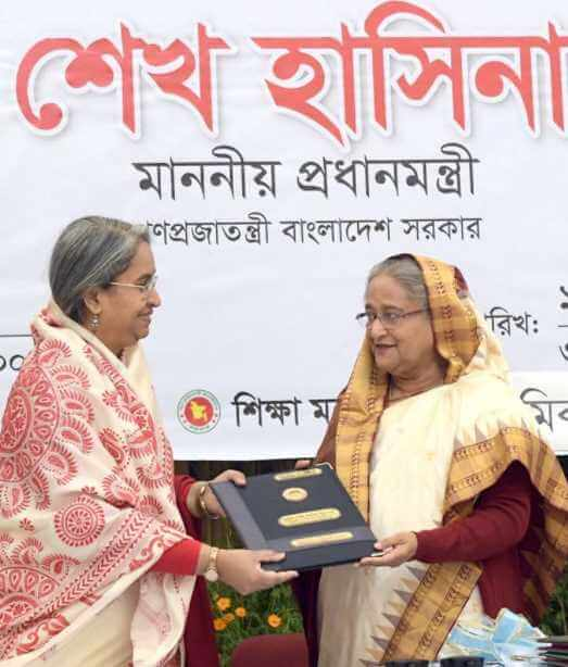 Dipu Moni with Shaikh Hasina Photo