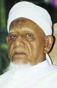 Mamunul Haque father Allama Azizul Haque photo