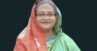 Sheikh Hasina picture future