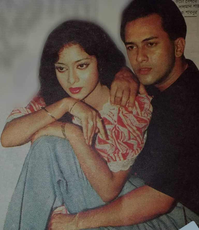 Shabnur and Salman Shah