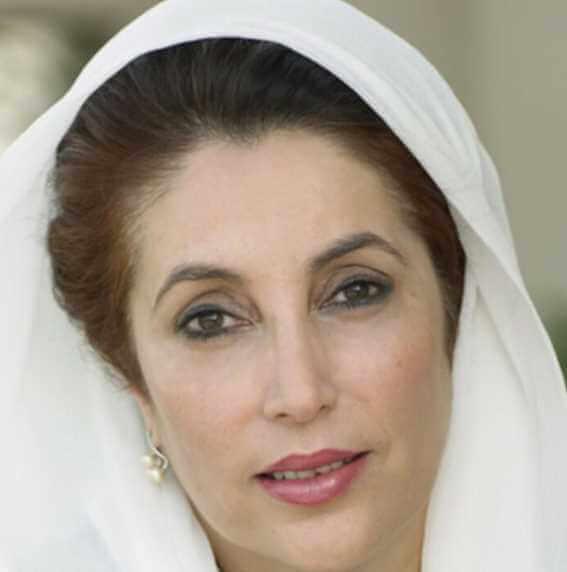 Benazir Bhutto Image