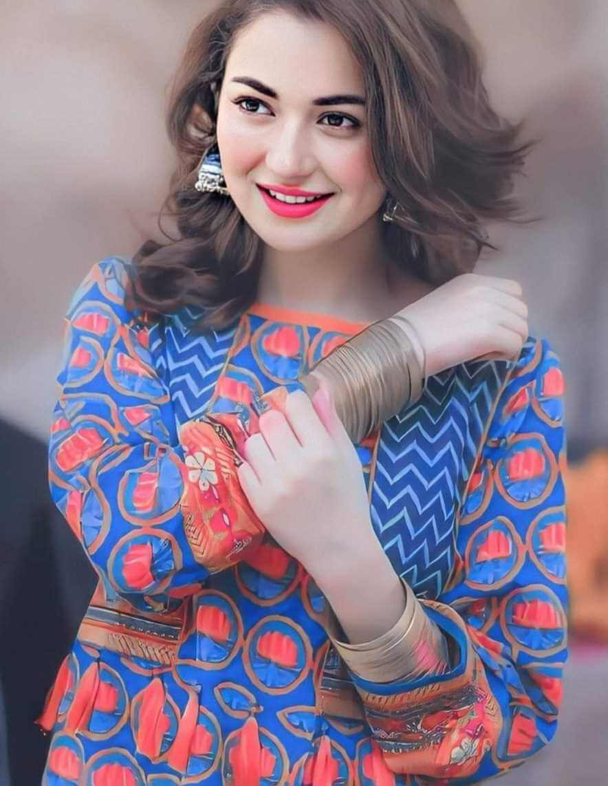 Hania Aamir Picture
