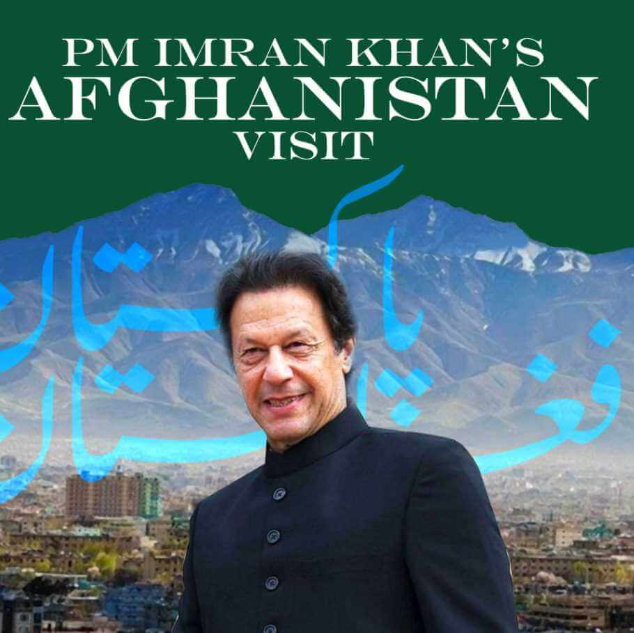 Imran Khan Pic