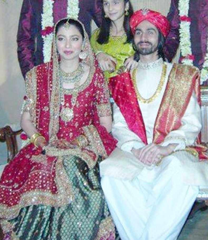 Mahira Khan Wedding Photo 4