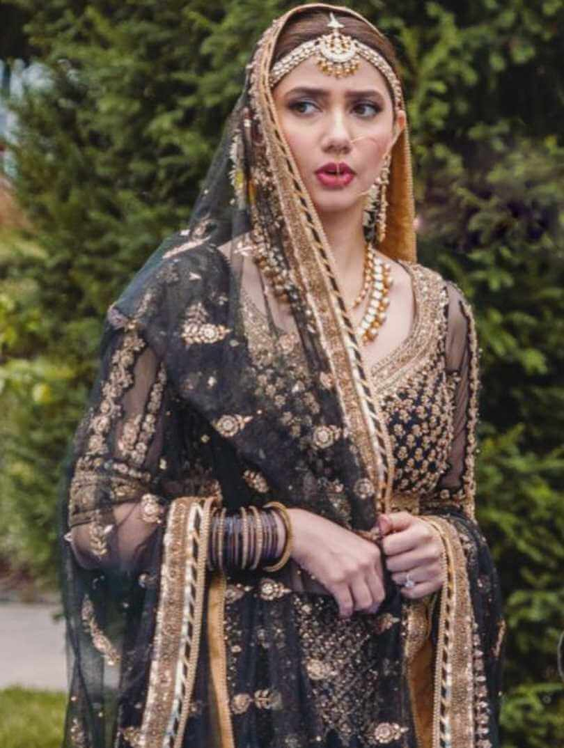 Mahira Khan Wedding Photo