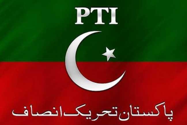 Pakistan Tehreek-e-Insaf Flag