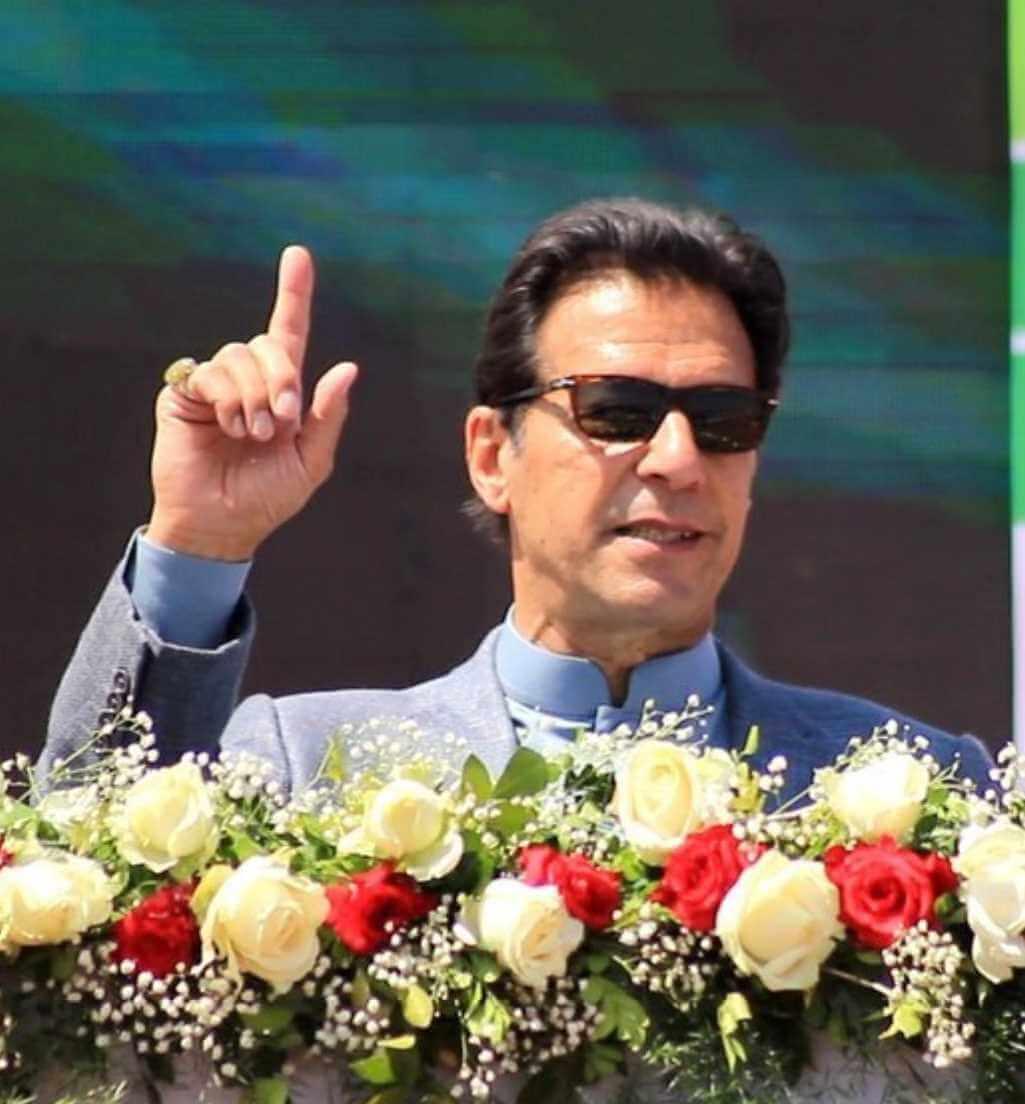 Pakistani PM Imran Khan Image