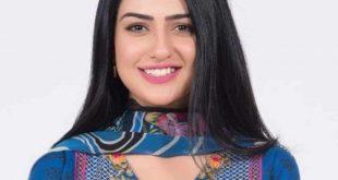 Sarah Khan Photo