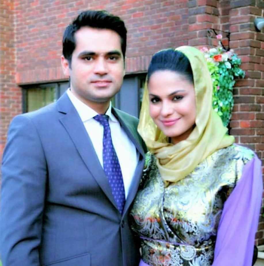 Veena Malik with Asad Bashir khan Pic